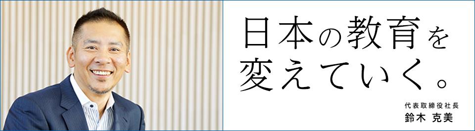 【ニュース】メロディー保育園(浜松市)の園長・副園長夫婦が嫌がらせ 保育士ら18人が一斉退職へ(告発文あり)